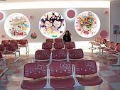 20080921~0924日本-鳥取.岡山倉敷.米子4日遊:P9210004.JPG