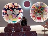 20080921~0924日本-鳥取.岡山倉敷.米子4日遊:P9210005.JPG