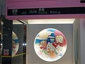 20080921~0924日本-鳥取.岡山倉敷.米子4日遊:P9210009.JPG
