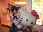 20080921~0924日本-鳥取.岡山倉敷.米子4日遊:P9210018.JPG