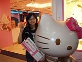 20080921~0924日本-鳥取.岡山倉敷.米子4日遊:P9210019.JPG