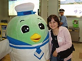 20080921~0924日本-鳥取.岡山倉敷.米子4日遊:P9210021抵達鳥取的米子機場.JPG