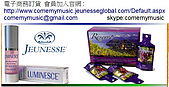 :LuminesceAndReserve happy new (2).jpg