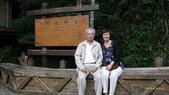 明池國家森林遊樂區 Mingchi Nat'l Park:B Mingchi 090212 wood (14).JPG