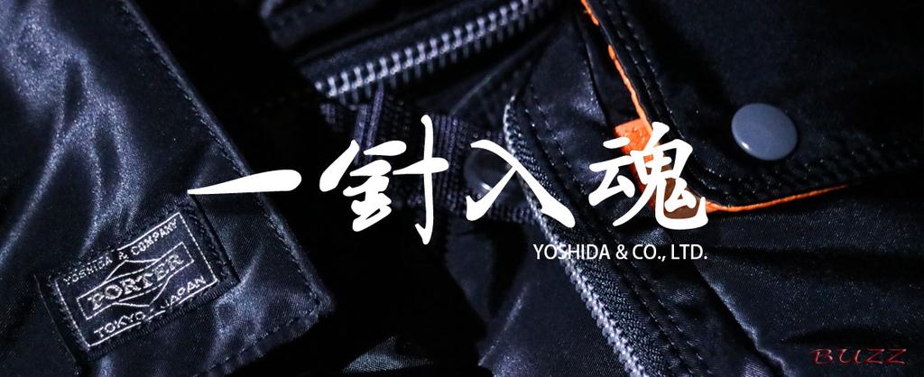 e3£a�a�ŠaRμ:panel_yoshida02'.jpg