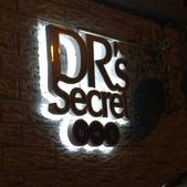 全美皙之密與我的點點滴滴 :全美世界皙之密 DR's Secret