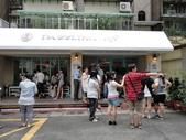 Dazzling Cafe Mint(二店):蜜糖二店 (0).JPG