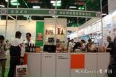 2014ITF台北國際旅展 全台12酒莊攤位~一起來暢飲美酒,乾杯! :IMG_5979.jpg