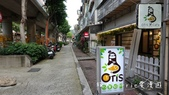 【台北士林美食】OTIS Café X RE紅包〜史上最好用的現金回饋APP回饋100%活動,捷運士:01DSC09146 (1).jpg