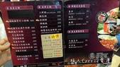【台北中正】鍋饕精緻涮涮鍋~大直CP值高的重量級牛肉鍋‧豪華海鮮盤:P1560560.jpg