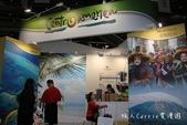 2014年台北國際旅展‧中美洲國家形象館~馬雅文化‧加勒比海‧火山咖啡:01IMG_6264.jpg