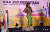 2014年台北國際旅展‧中美洲國家形象館~馬雅文化‧加勒比海‧火山咖啡:IMG_5812.jpg