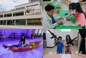 鬥陣來七桃體驗館【宜蘭五結旅遊】親子旅遊最潮景點‧AR、VR高科技體驗‧室內避暑不怕雨天最開懷!: