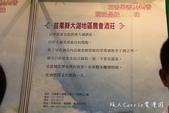 2014ITF台北國際旅展 全台12酒莊攤位~一起來暢飲美酒,乾杯! :IMG_6072.jpg