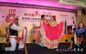 2014年台北國際旅展‧中美洲國家形象館~馬雅文化‧加勒比海‧火山咖啡:IMG_5814.jpg