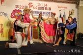 2014年台北國際旅展‧中美洲國家形象館~馬雅文化‧加勒比海‧火山咖啡:IMG_5817.jpg