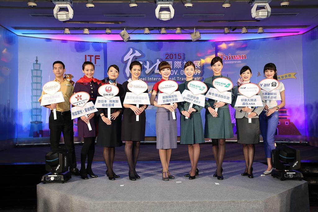 2015台北國際旅展(ITF)11月6日登場「千萬愛旅遊」‧科技智慧 低碳環保 旅遊論壇‧內有大會抽:各家航空公司齊聚ITF推出優惠折扣.JPG