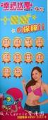 【新北新莊】幸福水屋‧新莊雙鳳旗艦館~全國連鎖24小時自助加水站‧專利設備齊全花費少少輕鬆喝好水:IMG_0440.jpg