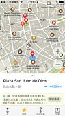 【古巴卡馬圭旅遊】卡馬圭(Camagüey)~古巴第三大城‧教堂城市‧世界文化遺產:05聖胡安狄奧斯廣場(Plaza San Juan de Dios).PNG