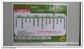 台灣台北:P1220048.jpg