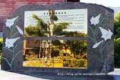 【屏東縣‧三地門鄉】好茶部落Kucapungane‧禮納里永久屋基地RINARI~魯凱族安居樂業新天:05IMG_1936.jpg