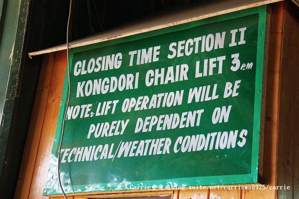 【喀什米爾Kashmir】貢馬Gulmarg‧喜馬拉雅Himalaya~世界第一的高山纜車:45IMG_7328.jpg
