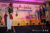 2014年台北國際旅展‧中美洲國家形象館~馬雅文化‧加勒比海‧火山咖啡:IMG_5808.jpg