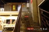 薆悅酒店野柳渡假館:DSC02055.jpg