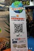 2014年台北國際旅展‧中美洲國家形象館~馬雅文化‧加勒比海‧火山咖啡:IMG_5942.jpg