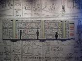 【展覽】老夫子50時空叮叮車~到台北松山文創園區搭乘叮叮車穿越時光隧道進入漫畫場景:35P1350555.jpg