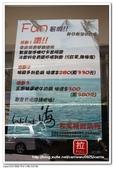 「海」和風精緻鍋物(士林店):52IMG_4319.jpg