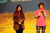 【教學】《發現美麗台灣之春夏秋冬》紀錄片‧天下雜誌‧2013-01-31發行‧國家圖書館會議廳首映會:IMG_2282.jpg