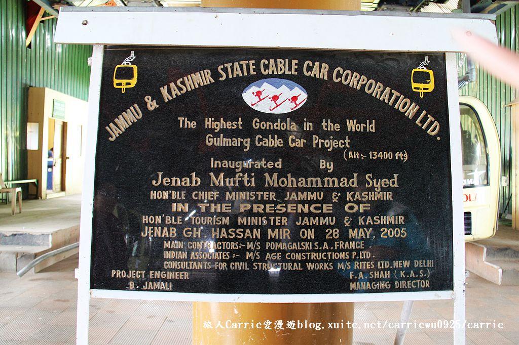 【喀什米爾Kashmir】貢馬Gulmarg‧喜馬拉雅Himalaya~世界第一的高山纜車:47IMG_7324.jpg