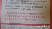 【產品】萊思Li-ZEY Comfosy 除菌宣言-愛寶貝抗菌噴霧系列~日本製居家健康好物:P1620348.jpg