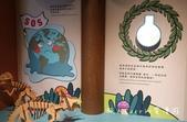 卷木森活館〜跟著魔法森林精靈遊逛台灣第1間木皮板觀光工廠‧綠色建材+生態教育+童玩木工DIY!【彰化:05DSC09372 (4).jpg