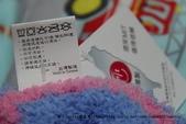 【產品】Laramei/華耀-兔寶寶暖暖毯~微笑MIT好東西,溫暖寶寶整個寒冬:13IMG_0711.jpg