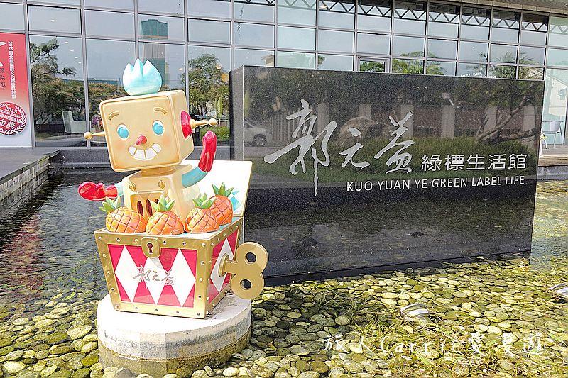 【桃園旅遊】郭元益糕餅博物館-楊梅館~楊梅觀光工廠‧百年老店環境永續綠建築‧萬聖節創意糕餅DIY+鬼: