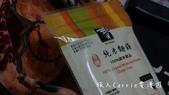 里仁天然安心食材-米製品〜銀川有機長秈糙米‧銀川有機純米麵條‧台灣米餅起士糙米菓‧台灣米食最健康美味:05DSC06632 (3).jpg