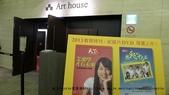 【教育】《2013天下雜誌教育特刊-怎麼學才有未來》‧《想飛的十五歲》紀錄片首映會‧老師及同學觀影心:P1330447.jpg
