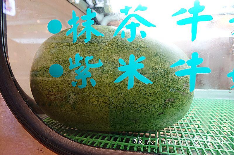 佳佳牛乳大王-桃園ATT筷食尚【桃園美食】~真材實料懷念好滋味‧木瓜牛奶/芋頭西米露/紫米牛奶/綠豆: