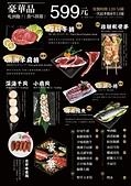 戰醬燒肉雙城店〜日本和牛+澳洲和牛+頂級海鮮+明治冰淇淋吃到飽‧寵物友善燒烤餐廳!【台北中山美食】:14-2.jpg
