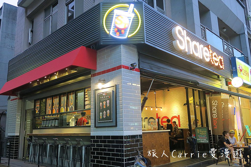 【台北中山】Sharetea品牌旗艦店~精緻手搖杯‧朵塔燒鬆餅‧跟著茶飲環遊世界:IMG_7750.jpg