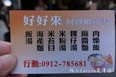 【高雄屏東旅遊】台灣觀巴2天1夜自由行〜私藏高雄山城+玩樂東墾丁+東港蘇菲亞秘境旅店+老啤啤酒專賣店: