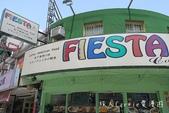 【台北天母】Fiesta Cafeteria拉丁美食~中南美洲特色料理‧親子餐廳有親子室:IMG_3907.jpg