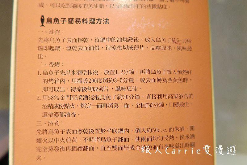 豐水產烏魚子【雲林美食】莊國顯莊國勝兄弟聯手打造LV烏魚子‧馥郁綿密的台灣經典海洋滋味: