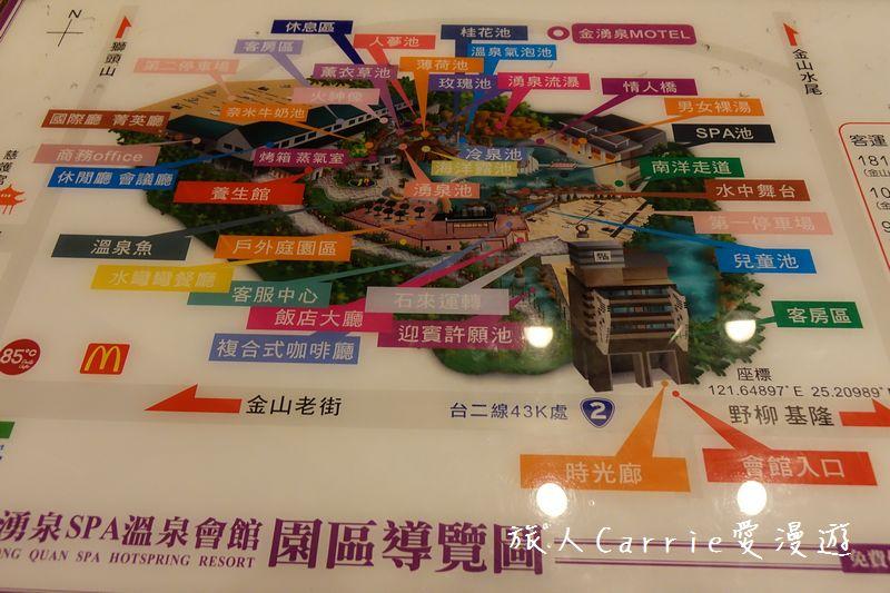薆悅酒店野柳渡假館:DSC01992.jpg