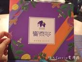 【台北大安】饗泰多Siam More泰式餐廳~台北東區泰式料理酸辣夠味‧超厚月亮蝦餅:IMGP4940.jpg