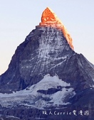 【瑞士旅遊】策馬特(Zermatt)馬特洪峰(Matterhorn)黃金日出 + 3100 Kulm:DSC09151-1.jpg