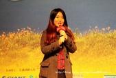 【教學】《發現美麗台灣之春夏秋冬》紀錄片‧天下雜誌‧2013-01-31發行‧國家圖書館會議廳首映會:IMG_2292.jpg
