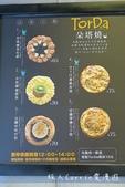 【台北中山】Sharetea品牌旗艦店~精緻手搖杯‧朵塔燒鬆餅‧跟著茶飲環遊世界:IMG_7655.jpg